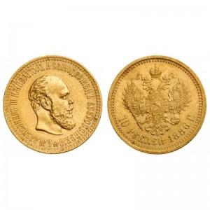 купить золотые монеты царской россии
