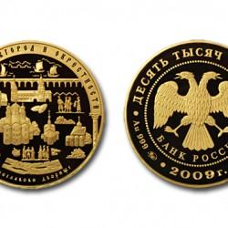 купить золотые монеты в банке