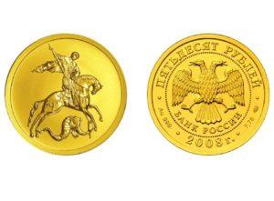 купля продажа золота в сбербанке