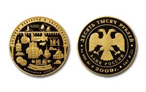 продажа золотых монет в сбербанке