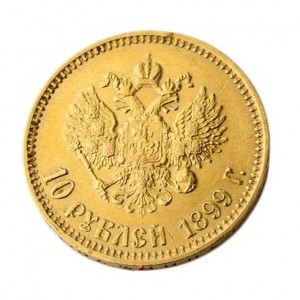 стоимость золотой монеты 10 рублей 1899 года