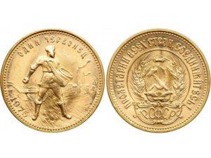 цена монеты золотой червонец 1923 года