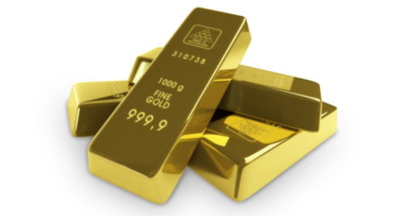 Стоимость слитка золота в Сбербанке сегодня
