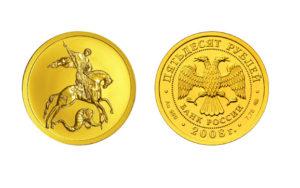 цена на золотые монеты в сбербанке